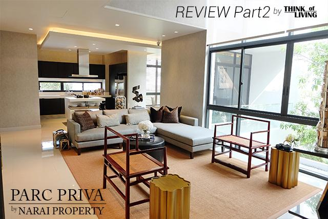 ParcPriva_Cover_Part2-2
