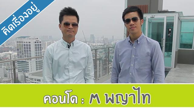 Youtube_Cover_ep131