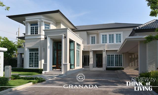 granada-featured-384p