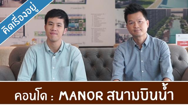 Manor_Cover