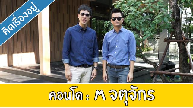 Youtube_Cover_ep131 NEW1