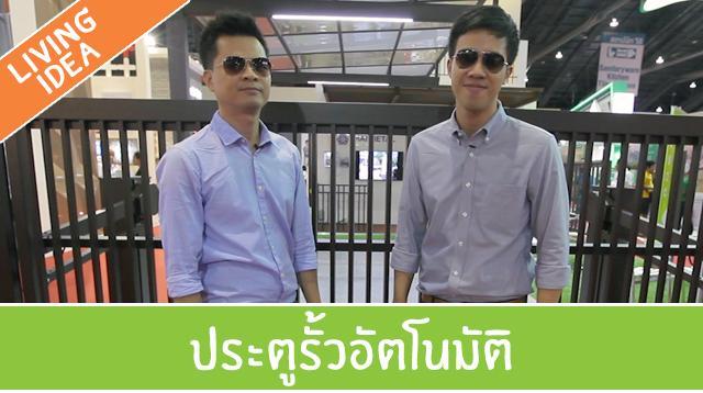 Living_Idea_Ep42_Cover
