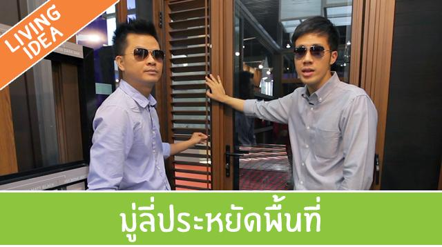Living_Idea_Ep43_Cover