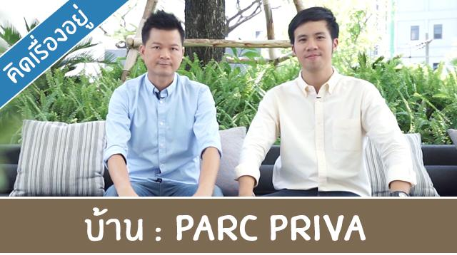 ParcPriva_Cover