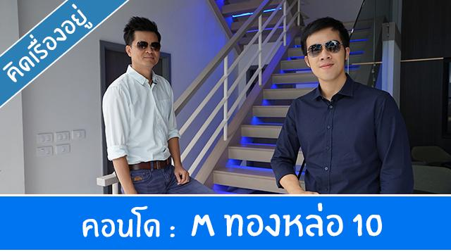 Youtube_Cover_ep134