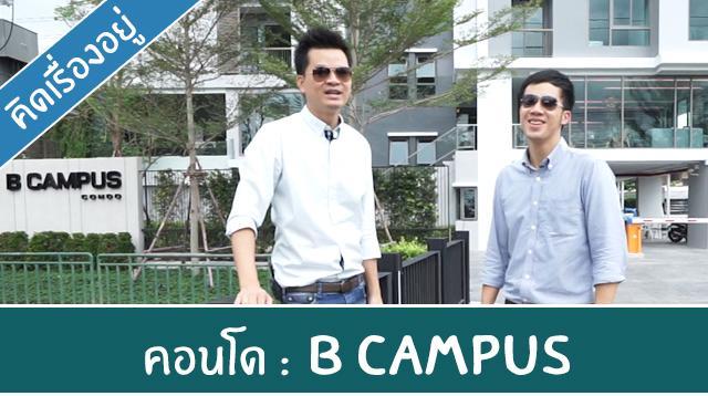 B_Campus_Cover