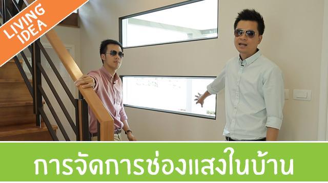 Living_Idea_Cover54