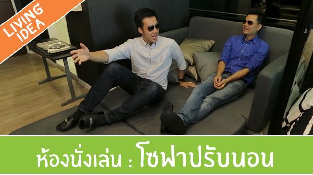Living_Idea_Ep53_cover