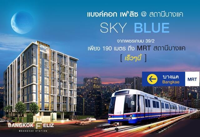 New Project Bangkok Feliz @Bangkae Station