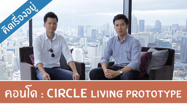 Youtube_Cover_Circle