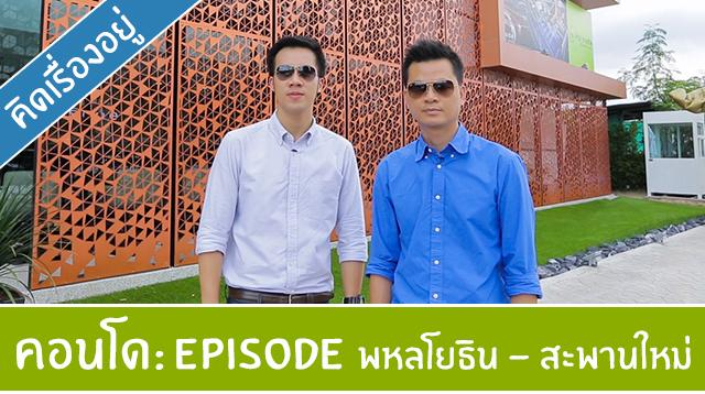 Youtube_Cover_ep155