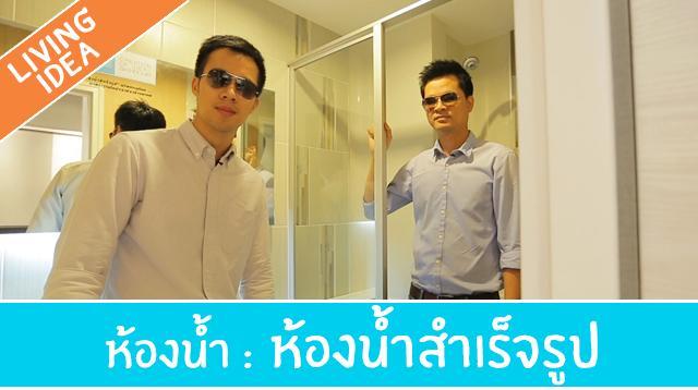 Living_Idea_Ep59