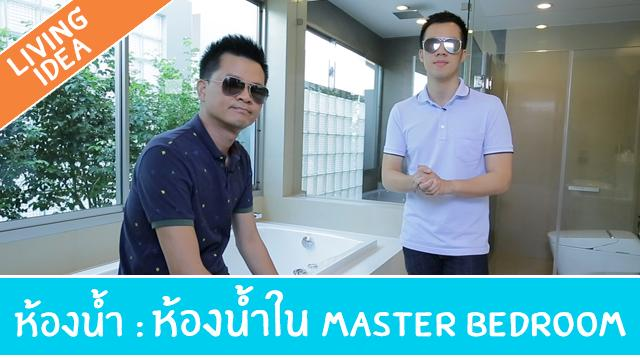 Youtube_Cover_ep68
