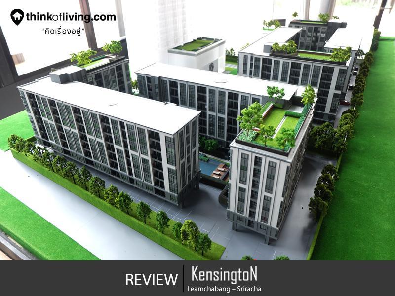 Kensington แหลมฉบัง FB Cover