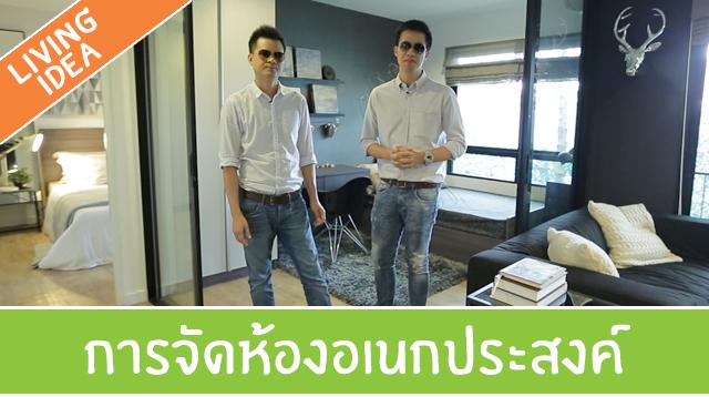 Youtube_Cover_ep72