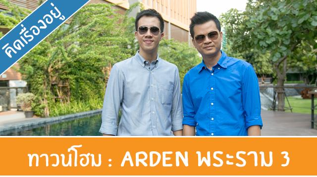 Youtube_Cover_Arden