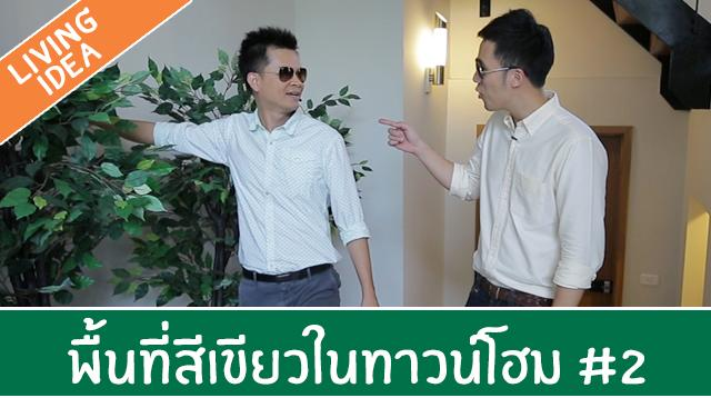 Youtube_Cover_ep75