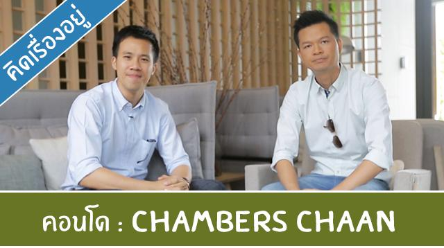 Youtube_Cover_Chaan