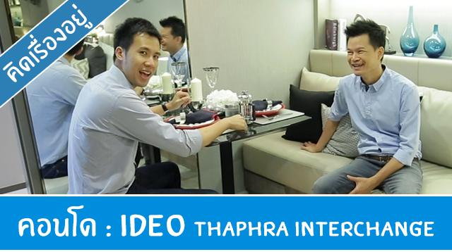 Youtube_Cover_Ideo