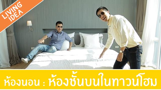 Youtube_Cover_ep80