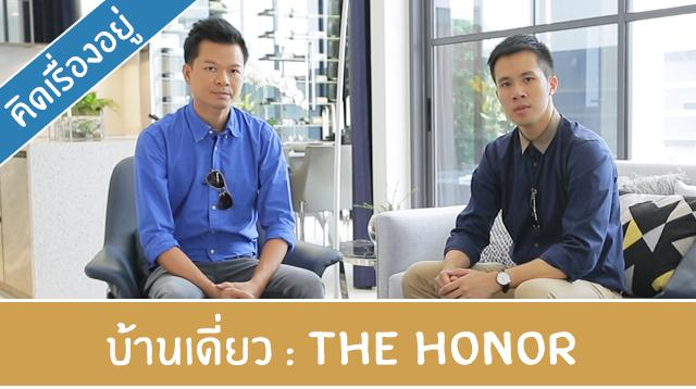 Youtube_Cover_The_Honor