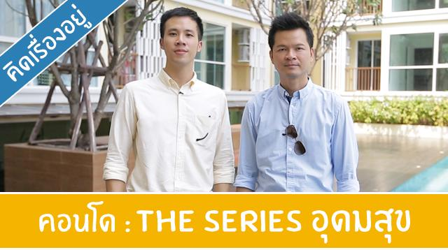 Youtube_Cover_The_Series