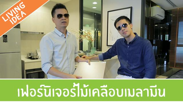 Youtube_Cover_ep86