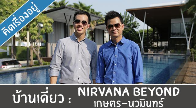 Youtube_Cover_ep212