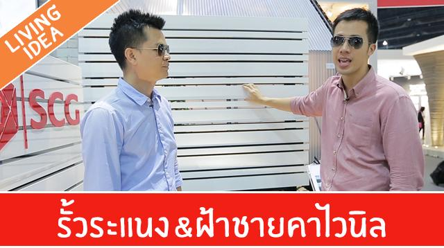 Youtube_Cover_ep89