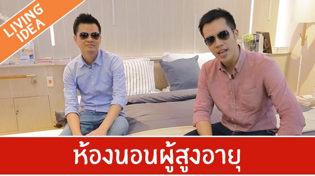 Youtube_Cover_ep90