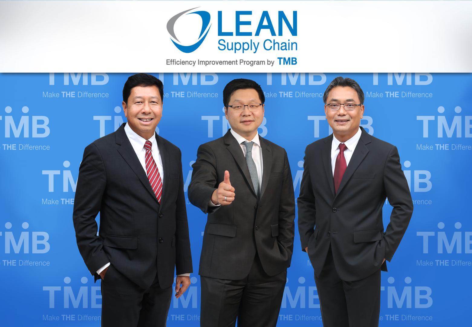 Lean Supply Chain by TMB