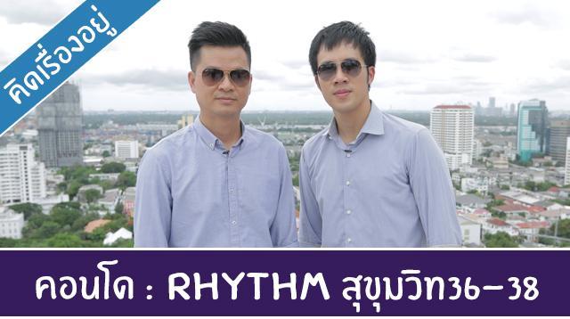 Youtube_Cover_Rhythm_36
