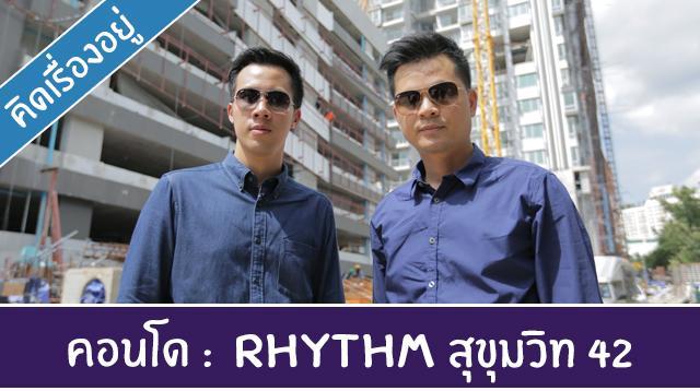 Youtube_Cover_Rhythm_42