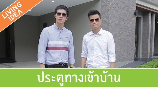 Youtube_Cover_ep95