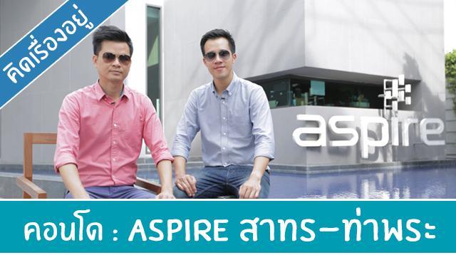 Youtube_Cover_Aspire_Thapra
