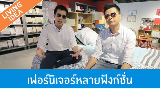 Youtube_Cover_ep100