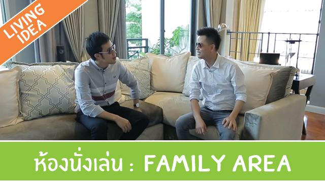 Youtube_Cover_Ep103