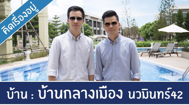 Youtube_Cover_Ep241