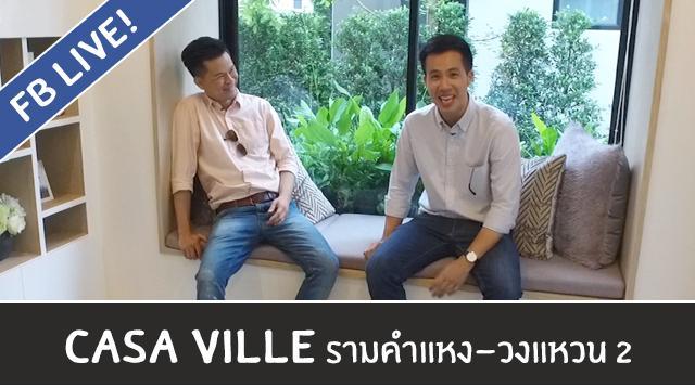 Youtube_Cover_Casa_Ville