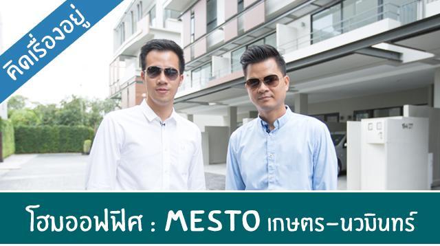 Youtube_Cover_Mesto