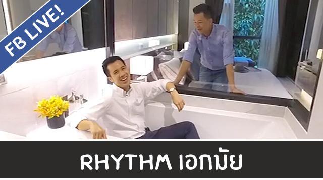 Youtube_Cover_Rhythm