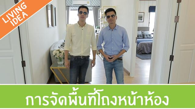 youtube_cover_ep108