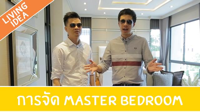 youtube_cover_ep109