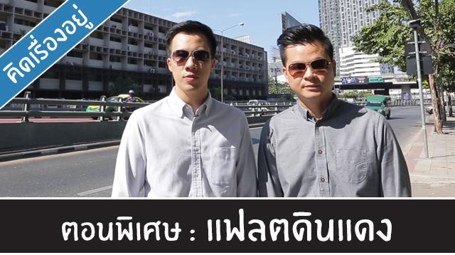 youtube_cover_dindaeng