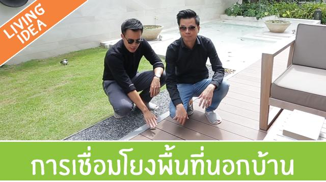 youtube_cover_ep111