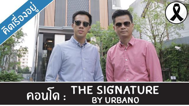 youtube_cover_signature