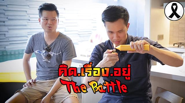 youtube_cover_ep266
