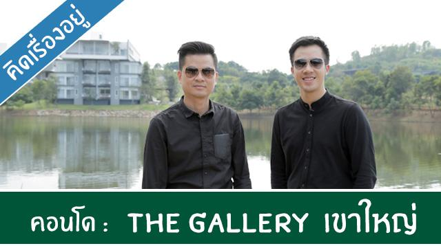 youtube_cover_gallery