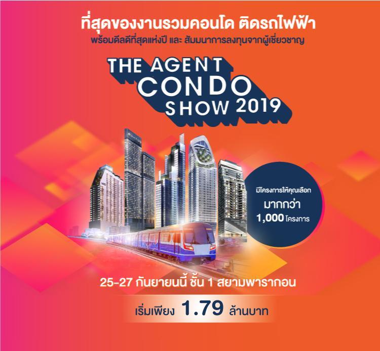 The Agent Condo Show 2019