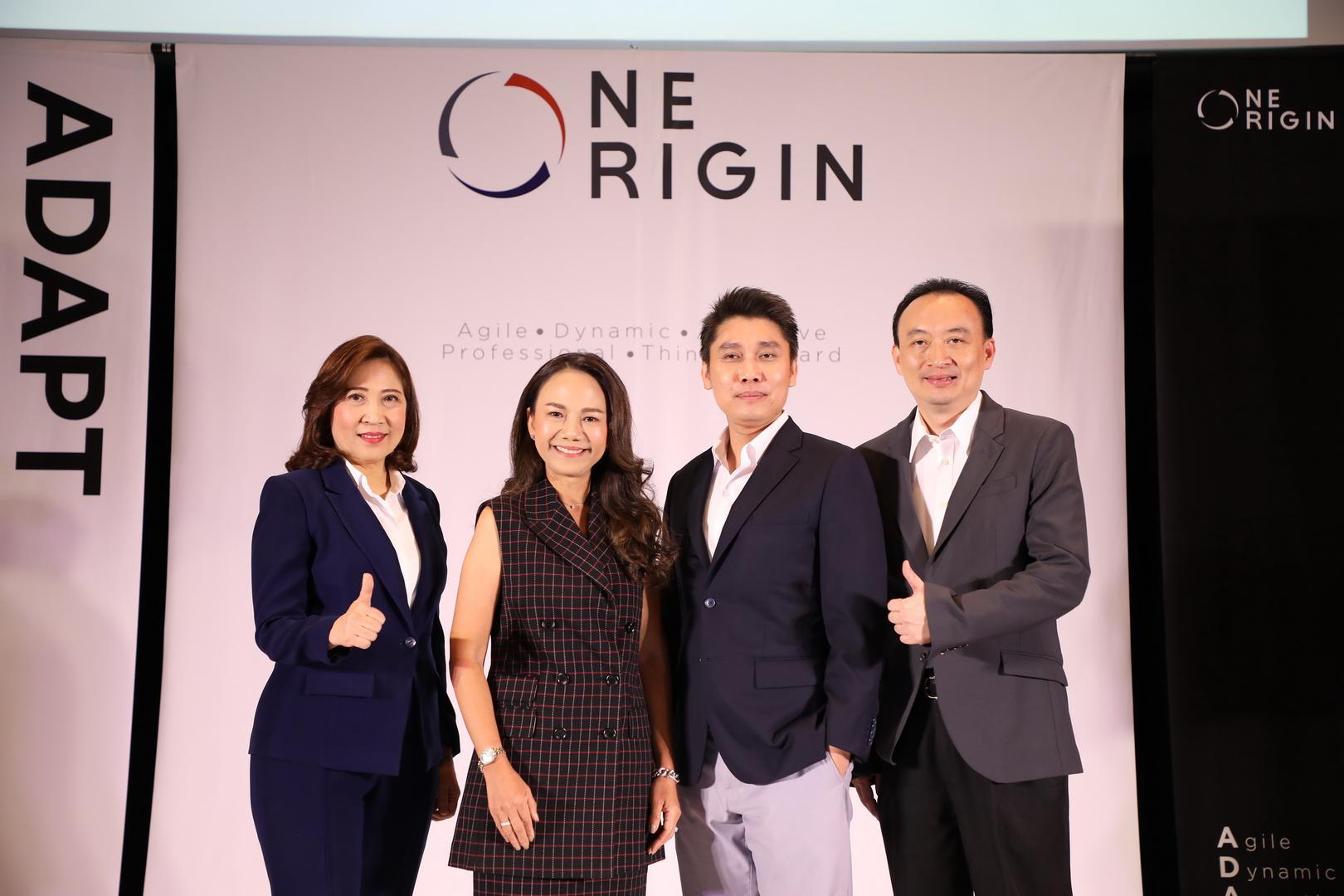 One Origin